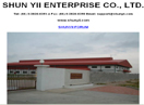 Shun Yii Enterprise Co., Ltd